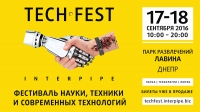 «Interpipe TechFest»