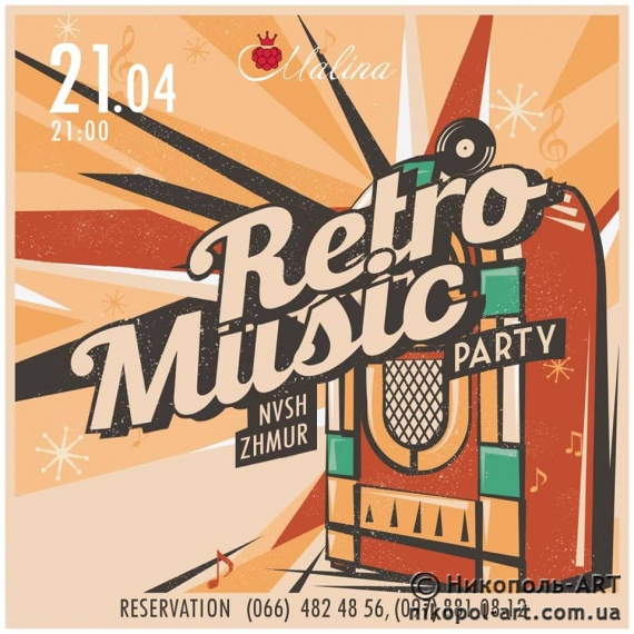 Retro music party